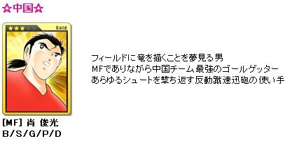 2011y12m01d_170926390.jpg