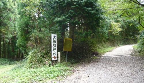 s-oonetiyama 04
