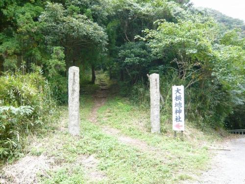 s-oonetiyama 08