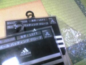 DVC00020.jpg