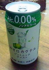 NEC_0030_20101022230825.jpg