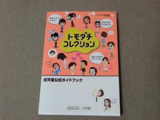 077_convert_20100307230521[1]
