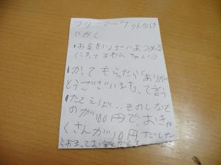 010_convert_20101201214302[1]