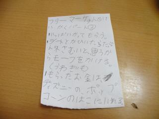 009_convert_20101201214231[1]