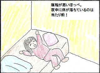 Negoto_1.jpg