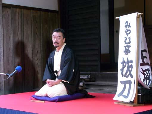 Yusuzumi2013-2.jpg
