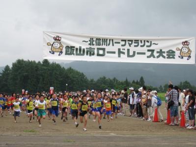 20100704iiyamasiroad2.jpg