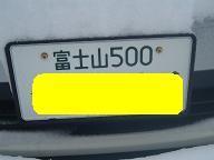 fujino3.jpg