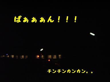 fumikiri25.jpg