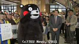 111128SP_KUMAMON.jpg