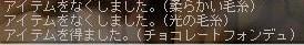 Maple100216_185013.jpg