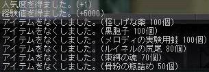Maple100223_211414.jpg