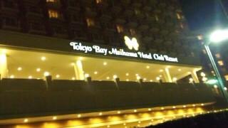 maihamahotel.jpg