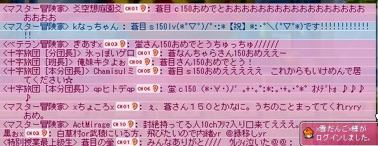 2011y04m29d_234130546.jpg