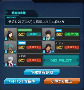 6月27日Sジ倍2小隊