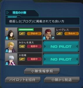 6月27日Sジ倍2小隊3