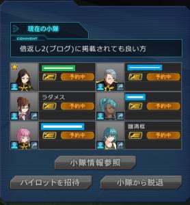 7月4日Sジ倍2小隊