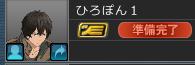 7月25日Sジ倍2小隊3