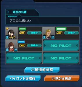 7月6日ダイジェスト行 (2)