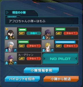 7月26日Fジ定例ダイジェスト (5)