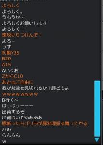 7月26日Fジ定例ダイジェスト (1)