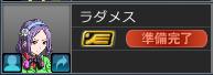 9月6日Sジ倍2小隊 (1)