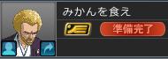 9月6日Sジ倍2小隊 (2)