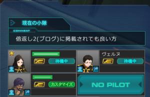 9月28日Sジ倍2小隊