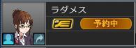9月28日Sジ倍2小隊3