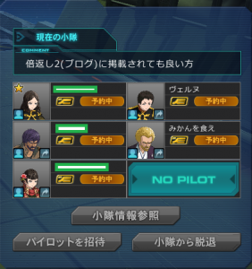 10月3日Sジ倍2小隊