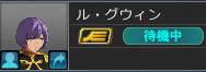 10月11日Fジ定例 (1)