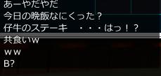 出荷 (2)
