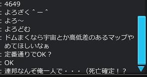 ダチョウ倶楽部 (1)