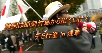 保守宣言 デモまとめ 逆襲の日本行くぞ!!