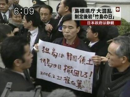 $保守宣言 デモまとめ 逆襲の日本行くぞ!!