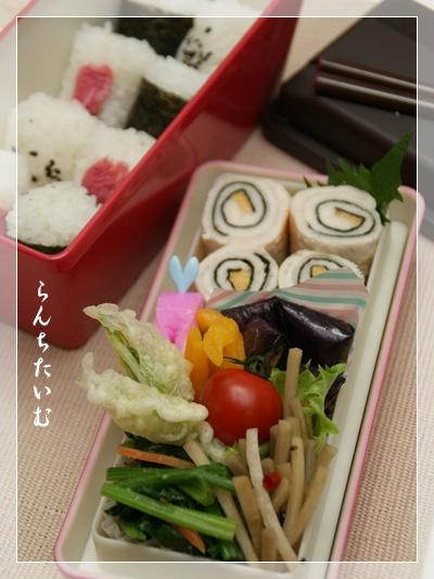 photo81-4.jpg