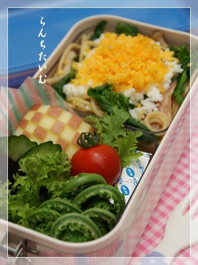 photo83-3.jpg