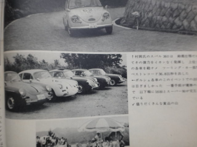 DSC02593.jpg