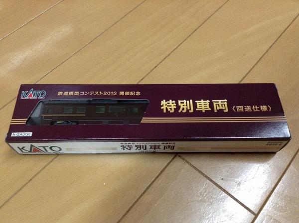 S__7004165.jpg
