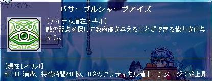 20101022A.jpg