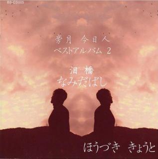 CD-2.jpg