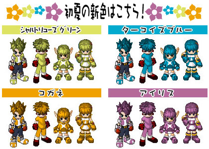 100512_kawaru_color.jpg