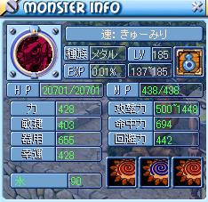 MixMaster_85.png