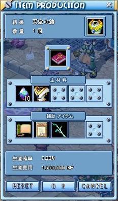 MixMaster_93.jpg