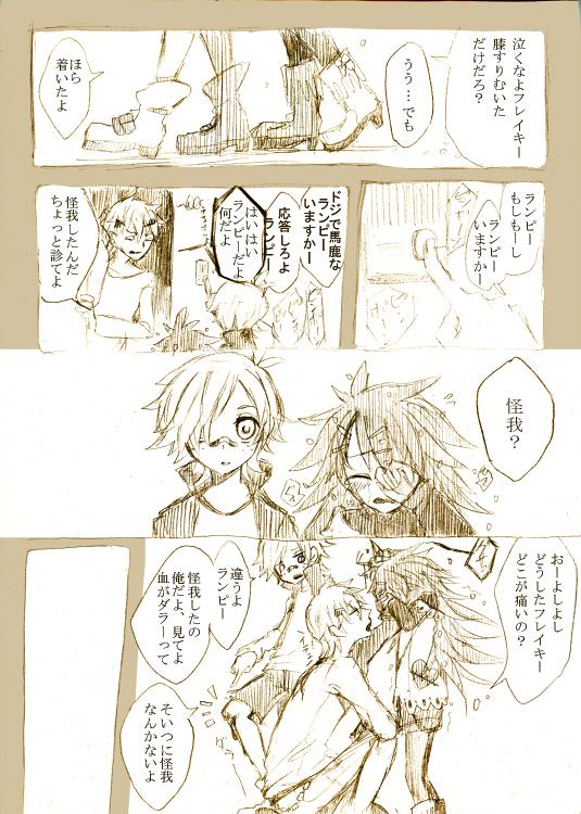 TFL漫画1
