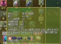 hbo_20100131040718.jpg
