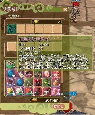 hbo_20100508123855.jpg