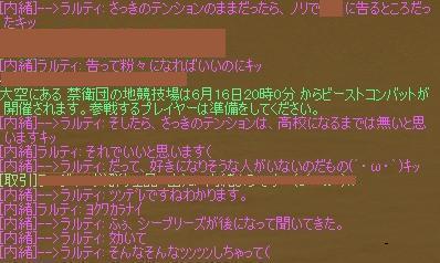hbo_20100614103248.jpg