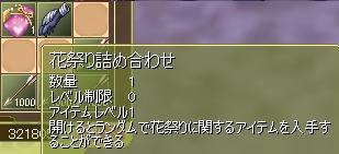 hbo_20100719050148.jpg