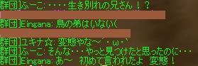 hbo_20101003113840.jpg